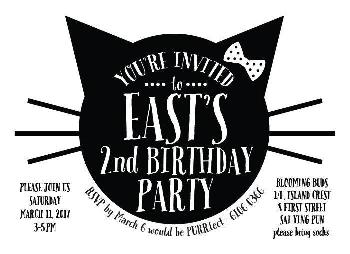 cat invite